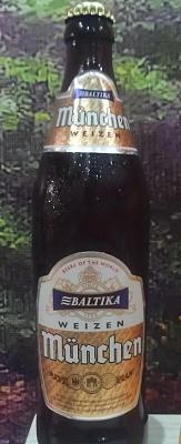 Нажмите на изображение для увеличения Название: Пиво мюнхен.jpg Просмотров: 295 Размер:38.8 Кб ID:50