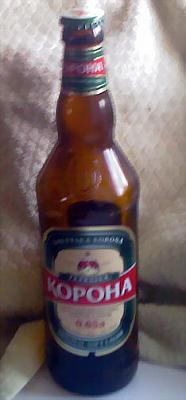 Нажмите на изображение для увеличения Название: Пиво Галицкая Корона.jpg Просмотров: 327 Размер:32.7 Кб ID:6