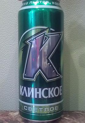 Нажмите на изображение для увеличения Название: Клинское пиво.jpg Просмотров: 290 Размер:96.2 Кб ID:49