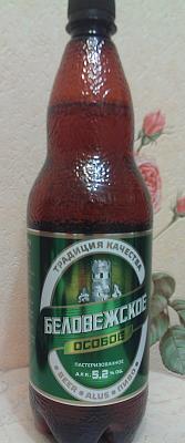 Нажмите на изображение для увеличения Название: Беловежское пиво - особое.jpg Просмотров: 327 Размер:97.7 Кб ID:128